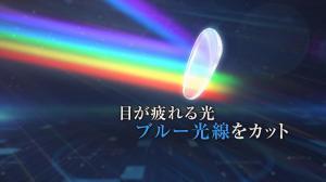 レンズ機能説明